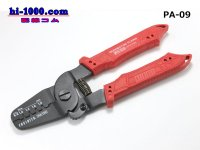 [ENGINEER]  Crimping pliers /PA-09