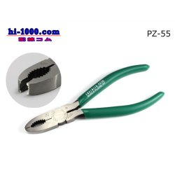 Photo1: [ENGINEER]  Screw Removal Pliers /PZ-55