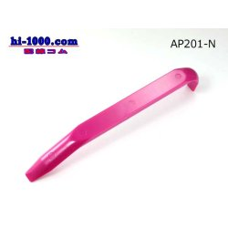 Photo2: Handy remover  Narrow  type /AP201-N