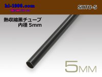 Heat shrinkable black tube ( diameter 5mm length 1m)/SHTU-5