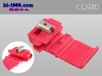 Connection clip ( [color Red] )5 pieces /DCRD558