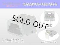 [ [Tyco-Electronics] -Electronics] 025 Type  series 4 pole M connector  Horizontal  [color Gray] M Terminal integral molding /4P025K-TE-7493-GR-M