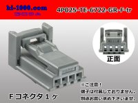[ [Tyco-Electronics] -Electronics] 025 Type  series 4 pole  [color Gray] F Connector only  (No terminal) /4P025-TE-6722-GR-F-tr