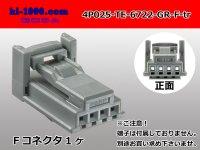 ●[TE]025 type series 4 pole F connector [gray] (no terminals)/4P025-TE-6722-GR-F-tr