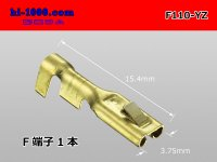110 Type  [Yazaki] F Terminal  Non waterproof /F110-YZ