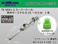 [ [AMP] ] 060 Type  /waterproofing/ M Terminal ( With green wire seal )/M060WP- [AMP] -03505