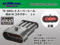 ●[TE]060 type SRS1.5 super seal waterproofing 4 pole M connector(no terminals) /4P060WP-AMP-M-tr