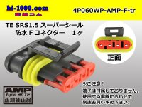 ●[TE]060 type SRS1.5 super seal waterproofing 4 pole F connector(no terminals) /4P060WP-AMP-F-tr