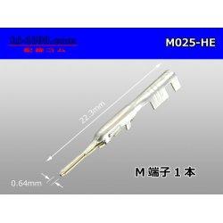 Photo1: ■[sumitomo]025 model HE series M terminal (medium size) /M025-HE