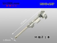[ [Tyco-Electronics] -Electronics] 040 Type M Terminal /M040- [AMP]