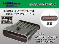 ●[TE]060 type SRS1.5 super seal waterproofing 6 pole M connector(no terminals) /6P060WP-AMP-M-tr