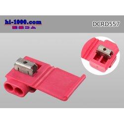 Photo1: Connection clip ( [color Red] )5 pieces /DCRD557