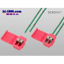 Photo2: Connection clip ( [color Red] )5 pieces /DCRD557