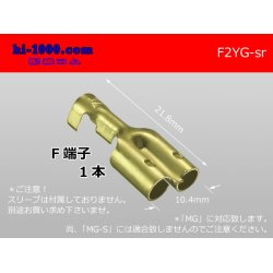 Photo1: 2-tine  Round Bullet Terminal  terminal   only  - No sleeve  1 piece /F2YG-F-sr