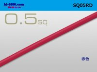 0.5sq(1m) [color Red] /SQ05RD