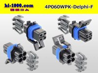 4 pole 060 Type  /waterproofing/  [Delphi]  [color Black] F Connector kit /4P060WPK-Delphi-F