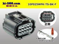 025 Type TS /waterproofing/  series 10 pole F Connector kit /10P025WPK-TS-BK-F