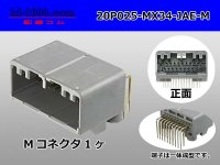 ●[JAE] MX34 series 20 pole M connector -M Terminal integrated type - Angle pin header type