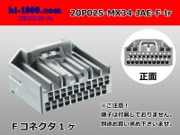 ●[JAE] MX34 series 20 pole F Connector only  (No terminal) /20P025-MX34-JAE-F-tr