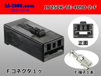 1P250 Type  [ [Tyco-Electronics] -Electronics]  Positive lock connector  Mark2  Low profile type  [color Black]   kit /1P250K-TE-4090-2-F