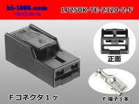 1P250 Type  [ [Tyco-Electronics] -Electronics]  Positive lock connector  Mark2  Standard type  [color Black]   kit /1P250K-TE-2320-2-F