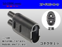 Bullet Terminal 形 Terminal   Double polar cylinder M Connector only  (No terminal) /2P-FMG-M-tr