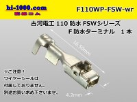 [Furukawa-Electric] 110 Type  /waterproofing/ F Terminal   only  ( No wire seal )/F110WP-FSW-wr