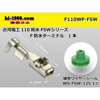 [Furukawa-Electric] 110 Type  /waterproofing/ F Terminal /F110WP-FSW