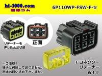 ●[furukawa]110 type waterproofing FSW series 6 pole F connector(no terminals) /6P110WP-FSW-F-tr