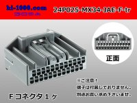 [JAE] MX34 series 24 pole F Connector only  (No terminal) /24P025-MX34-JAE-F-tr