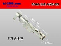 040 Type  [JAE] MX5-A series F Terminal /F040-JAE-MX5-SG