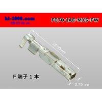 ●[JAE] 070 Type   MX5-A series female Terminal /F070-JAE-MX5-PW