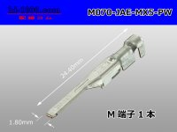 070 Type  [JAE] MX5-A series M Terminal /M070-JAE-MX5-PW