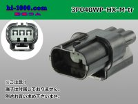 040 Type HX /waterproofing/  series 3 pole  Male side  Connector only  (No terminal) /3P040WP-HX-M-tr