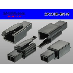 Photo2: 2P110 Type  male  Coupler   only   [color Black] ( male  No terminal )/2P110-BK-M-tr