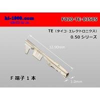 020 Type  [ [Tyco-Electronics] -Electronics] 0.50 series F Terminal /F020-TE-03505