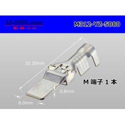 Photo1: 312 Type  [Yazaki]  Non waterproof 5.0-8.0sq M Terminal /M312-YZ-5080