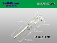 [J.S.T.MFG]JWPF /waterproofing/  connector  M Terminal /M- [J.S.T.MFG] -JWPF