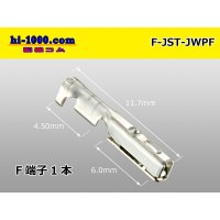 [J.S.T.MFG]JWPF /waterproofing/  connector  F Terminal /F- [J.S.T.MFG] -JWPF