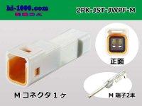 [J.S.T.MFG]JWPF /waterproofing/ M connector /2PK- [J.S.T.MFG] -JWPF-M