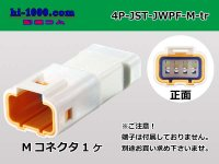 ●[JST] (pressure bonding terminal production in Japan), JWPF waterproofing M connector made, (no terminals) /4P-JST-JWPF-M-tr