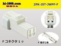 [J.S.T.MFG]JWPF /waterproofing/ F connector /2PK- [J.S.T.MFG] -JWPF-F