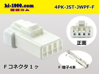 [J.S.T.MFG]JWPF /waterproofing/ F connector /4PK- [J.S.T.MFG] -JWPF-F