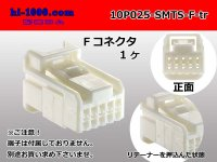 10P(025 Type )-SMTS Female terminal side coupler ー  only  ( No terminal )/10P025-SMTS-F-tr