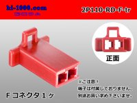 2P110 Type  female  Coupler   only   [color Red] ( female  No terminal )/2P110-RD-F-tr