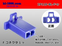 2P110 Type  female  Coupler   only   [color Blue] ( female  No terminal )/2P110-BL-F-tr