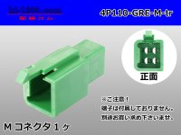 4P110 Type  male  Coupler   only   [color Green] ( male  No terminal )/4P110-GRE-M-tr