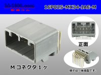 ●[JAE] MX34 series 16 pole M connector -M Terminal integrated type - Angle pin header type