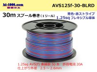 Thin-wall low-voltage electric wire for automobiles AVS1.25sq 30m spool  Winding (1 reel ) [color Blue & red stripe] /AVS1.25f-30-BLRD