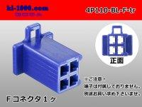 ●[sumitomo] 110 type 4 pole F connector[blue] (no terminals) /4P110-BL-F-tr